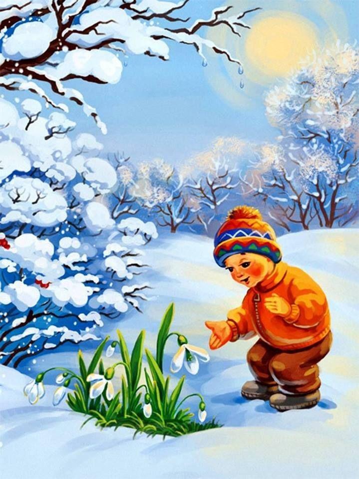 Картинка весна для детей детского сада